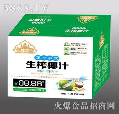 佳顿生榨果肉椰子汁植物蛋白饮料1.25kg×6瓶