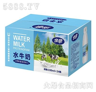 佳顿水牛奶原味蛋白饮料330ml×24瓶