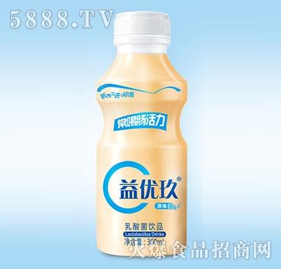 益优玖原味乳酸菌饮品360ml产品图