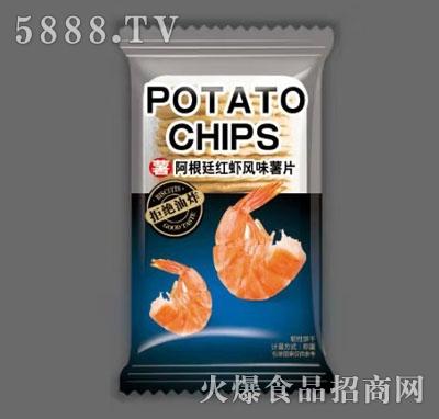 波罗客阿根廷红虾风味薯片