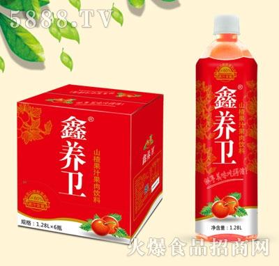 鑫养卫山楂果汁果肉饮料箱装1.28LX6瓶