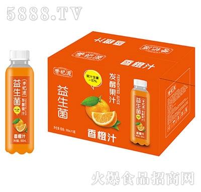 誉杞源益生菌香橙汁发酵果汁500ml×15瓶