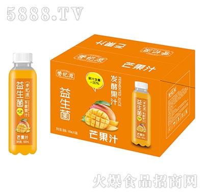 誉杞源益生菌芒果汁发酵果汁500ml×15瓶
