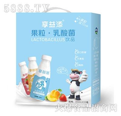 享益添果粒乳酸菌310mlx10
