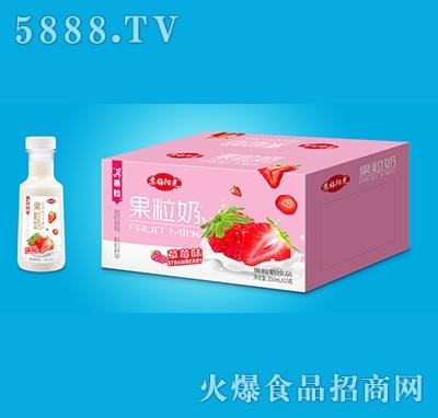 苏梅阳光草莓味果粒奶350ml×15瓶