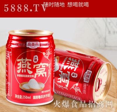 高美燕冰糖银耳燕窝饮料250ml