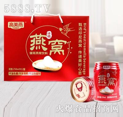 高美燕冰糖银耳燕窝饮料250mlX12罐