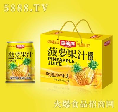 高美燕菠萝果汁饮料