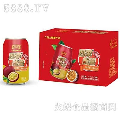 王老吉四季能量百香果维生素果味饮料310mlx20