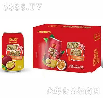 王老吉四季能量百香果维生素果味饮料310mlx16