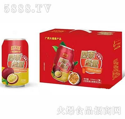 王老吉四季能量百香果维生素果味饮料310mlx12