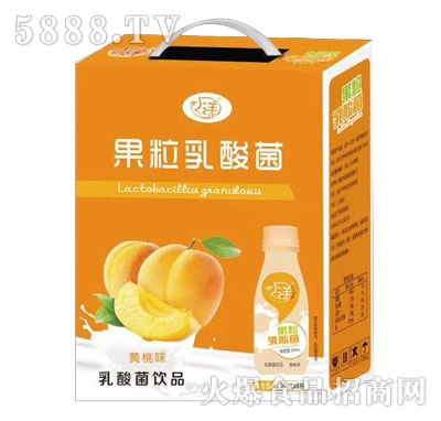 小漾果粒乳酸菌黄桃味310mlX8