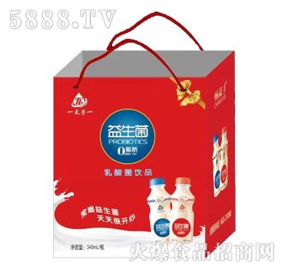 小漾乳酸菌饮品(袋子)