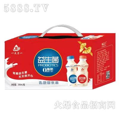 小漾乳酸菌饮品(箱子)