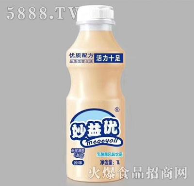 妙益优乳酸菌风味饮品1L