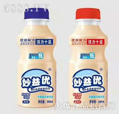 妙益优乳酸菌风味饮品340ml
