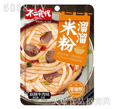 不二食代溜溜米粉麻辣牛肉味35g