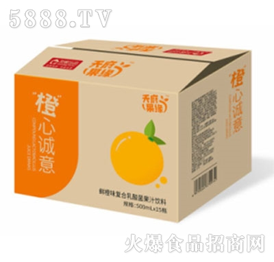 天府果缘鲜橙味复合乳酸菌果汁饮料500ml×15瓶