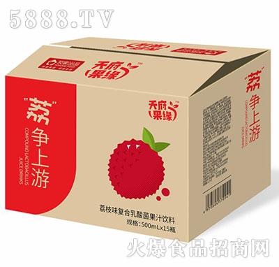 天府果缘荔枝味复合乳酸菌果汁饮料500ml×15瓶产品图