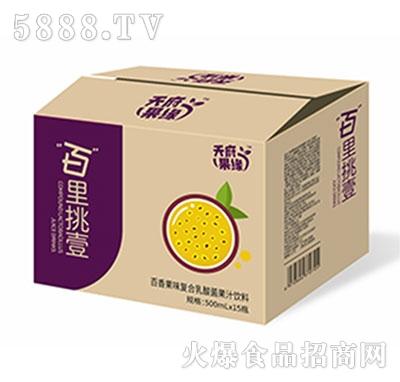 天府果缘百香果复合乳酸菌果汁饮料500ml×15瓶产品图