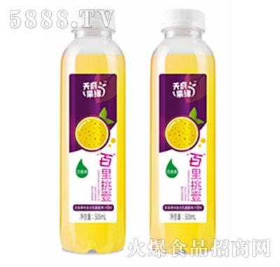 天府果缘百香果复合乳酸菌果汁饮料500ml产品图