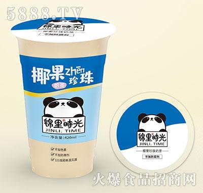 锦里时光椰果珍珠奶茶420ml