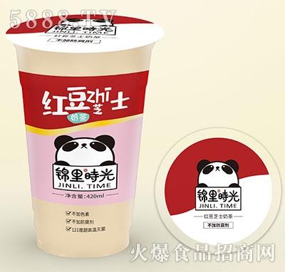 锦里时光红豆芝士奶茶420ml