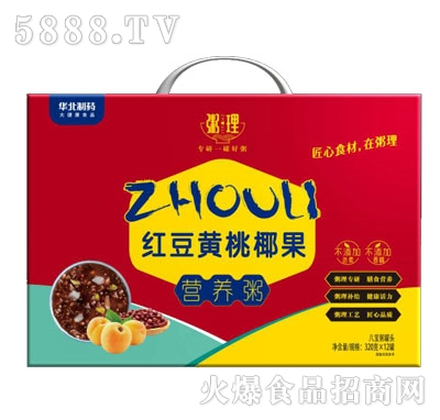 粥理红豆黄桃椰果营养粥320gX12
