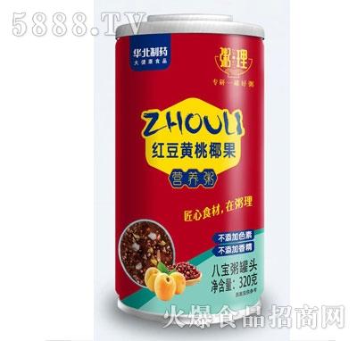 粥理红豆黄桃椰果营养粥320g