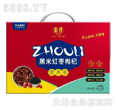 粥理黑米红枣枸杞营养粥320gX12