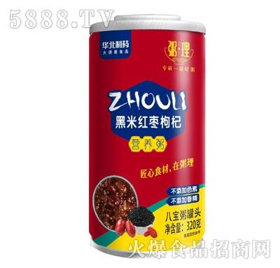 粥理黑米红枣枸杞营养粥320g