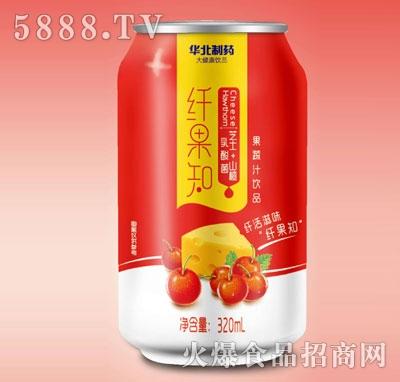 纤果知芝士+山楂果蔬汁饮品320ml