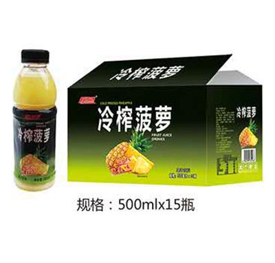 新湖源冷榨菠萝500mlx15瓶
