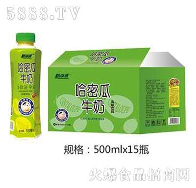 新湖源哈密瓜牛奶乳味饮料500mlx15瓶