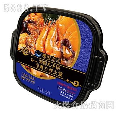 零度海洋海鲜丸子锅自煮方便火锅麻辣牛油底料450g