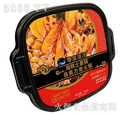 零度海洋海鲜土豪锅自煮方便火锅原汁番茄底料480g