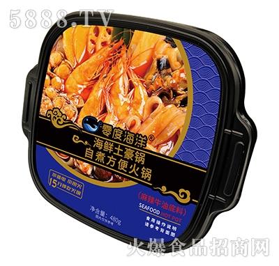 零度海洋海鲜土豪锅自煮方便火锅麻辣牛油底料480g