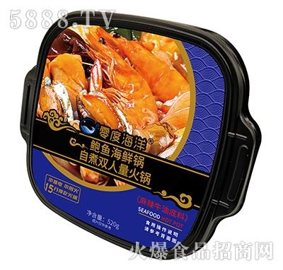 零度海洋鲍鱼海鲜锅自煮双人量火锅麻辣牛油底料520g