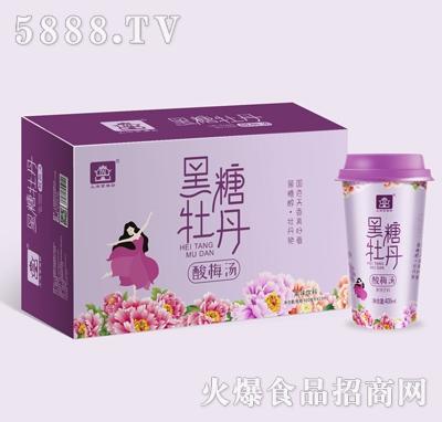 京膳坊杯装黑糖牡丹酸梅汤400mlX15产品图