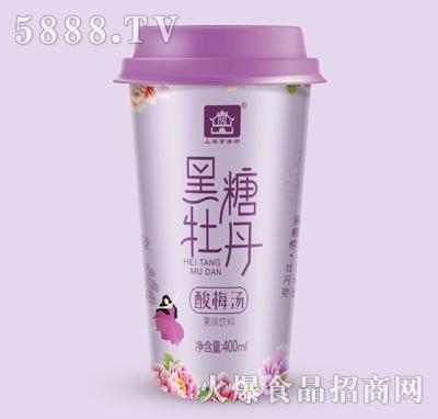 京膳坊杯装黑糖牡丹酸梅汤400ml产品图