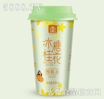 京膳坊杯装冰糖桂花酸梅汤400ml产品图