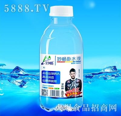 妙畅葡萄糖补水液原味350ml