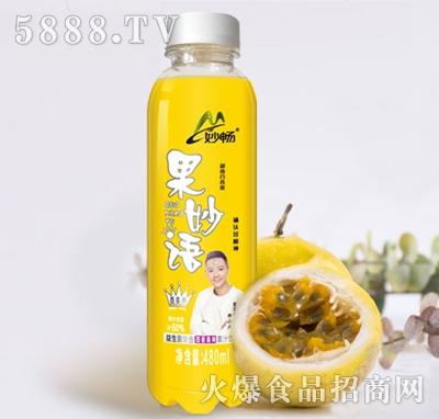 妙畅果妙语百香果汁480ml