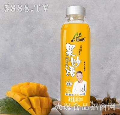 妙畅果妙语芒果汁480ml