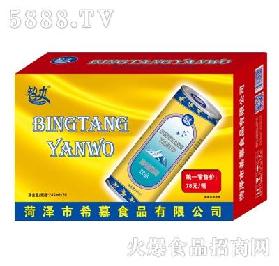 智爽冰糖燕窝饮品245mlX20瓶