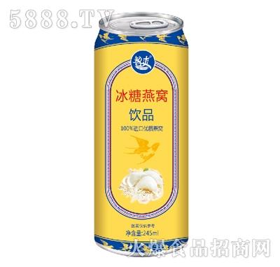 智爽冰糖燕窝饮品245ml