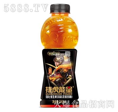 捷虎能量强化维生素饮料380ml