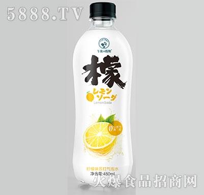 午后假期柠檬味苏打气泡水480ml