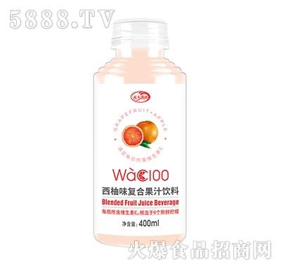 天下水坊西柚味复合果汁饮料400ml