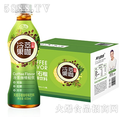 天下水坊冷萃果咖凤梨石榴咖啡味饮料400mlx12瓶